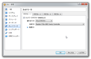 2015-1-18_5-49-51_No-00SnapCrab_ubu - 設定_