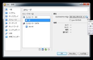 SnapCrab_ubu - 設定_2015-1-10_4-45-59_No-00