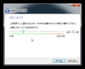 SnapCrab_仮想マシンの作成_2015-1-10_4-44-15_No-00