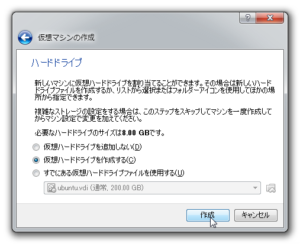 SnapCrab_仮想マシンの作成_2015-1-10_4-44-22_No-00