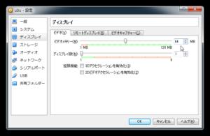 2015-1-10_4-49-52_No-00SnapCrab_ubu - 設定_
