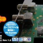 PX-W3PE+Centos6でドライバ導入
